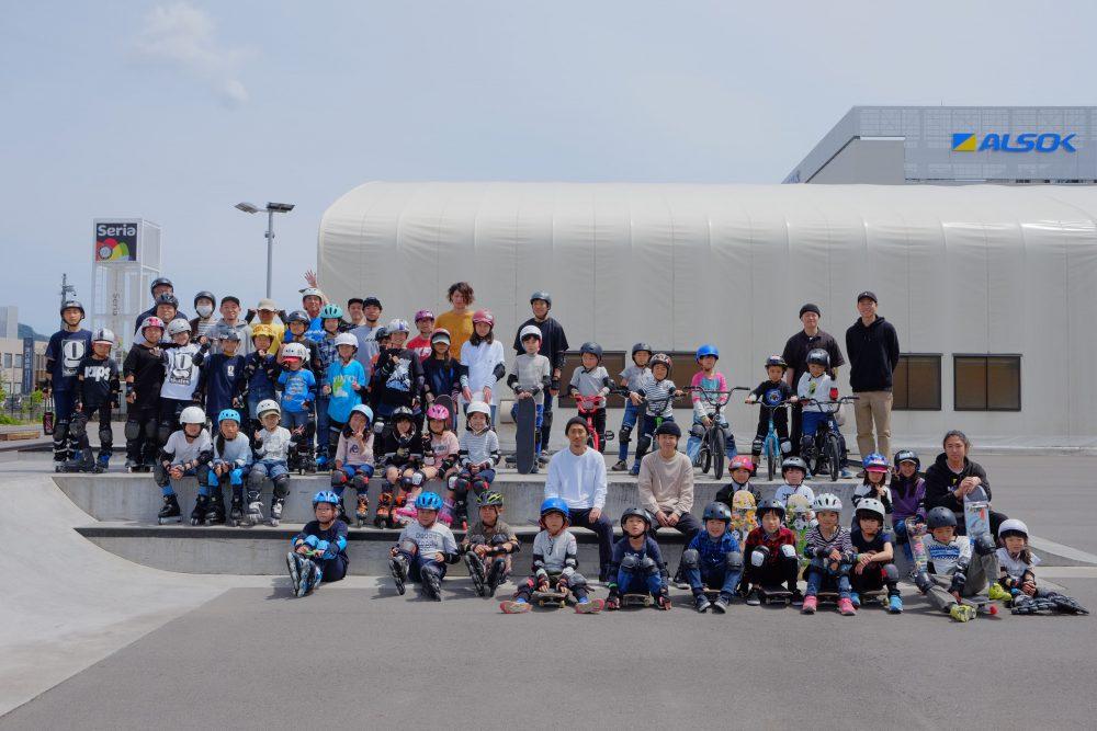 【スケートボード・BMX週末スクール】6月受付開始!!