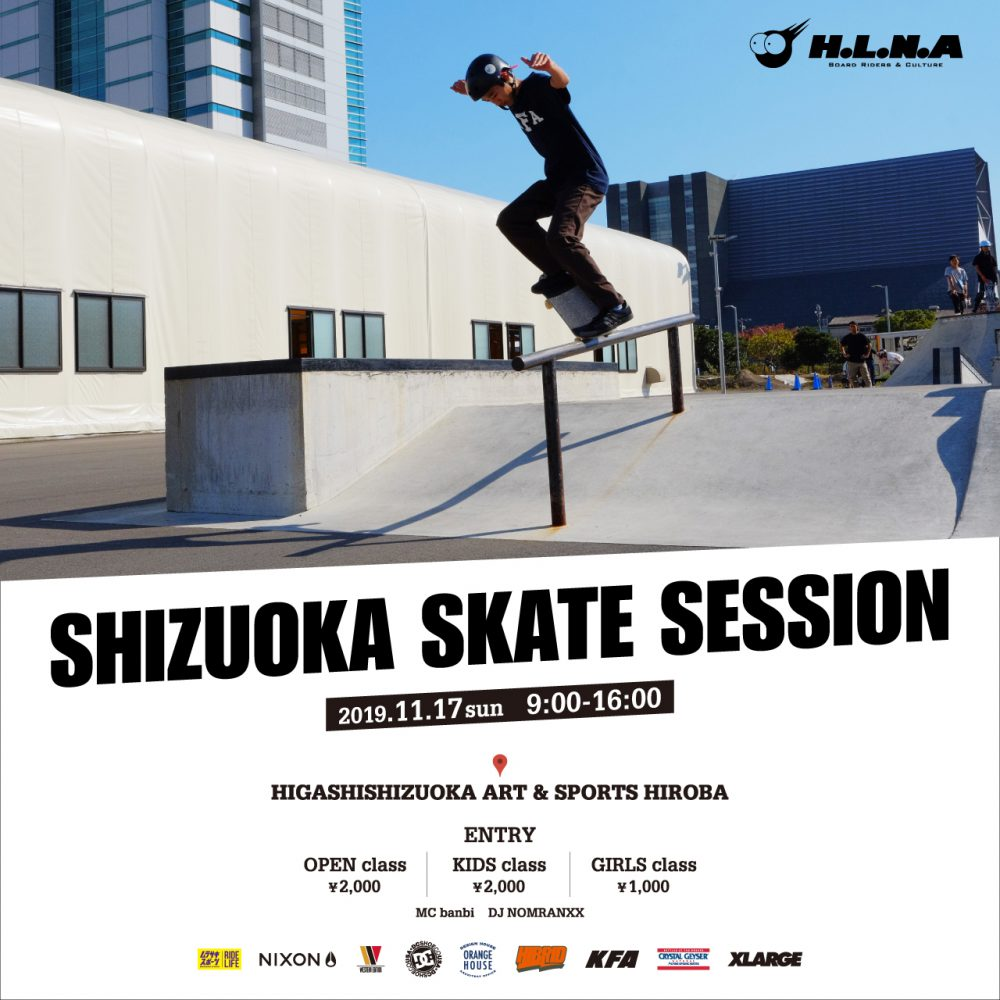 SHIZUOKA SKATE SESSION 2019