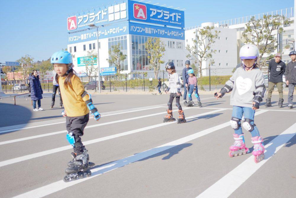11月インラインスケート受付開始!