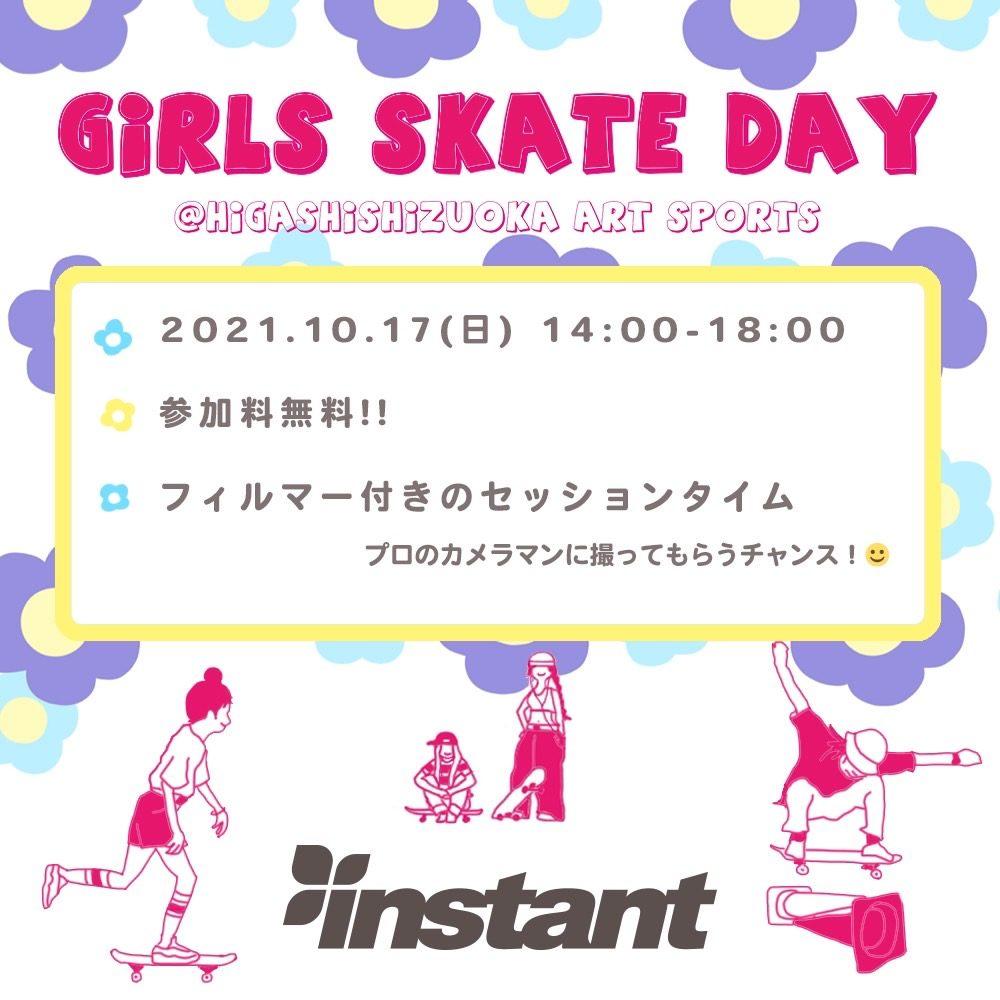 GIRLS SKATE DAY