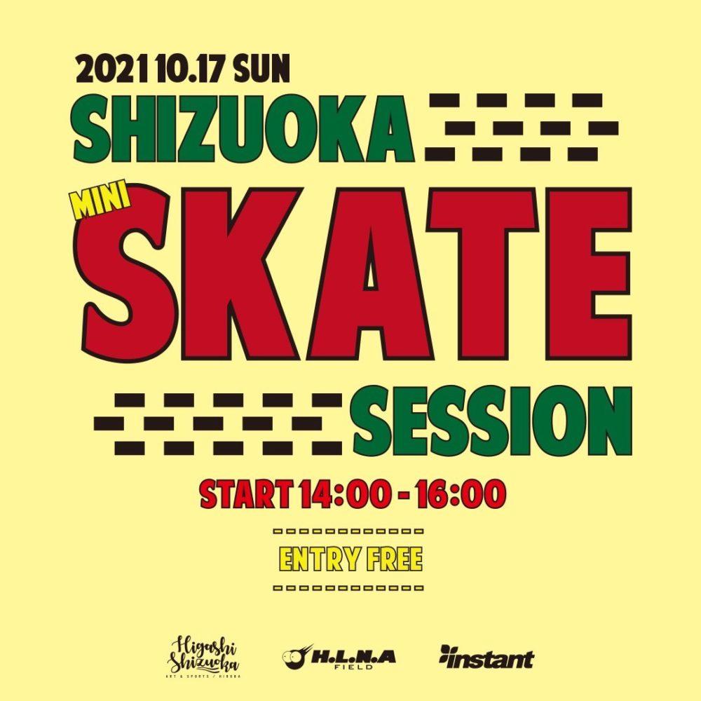 SHIZUOKA SKATE SESSION